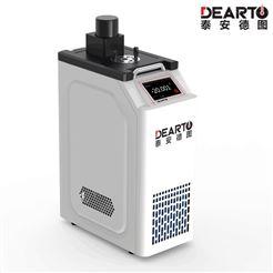 DTS-300B便携式液体恒温槽立式