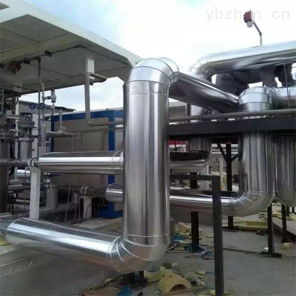 宣城市蒸汽管道保温施工