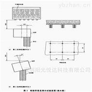 Sun-IPX12充电桩IPX12垂直滴水试验机NBT33008.1-2018