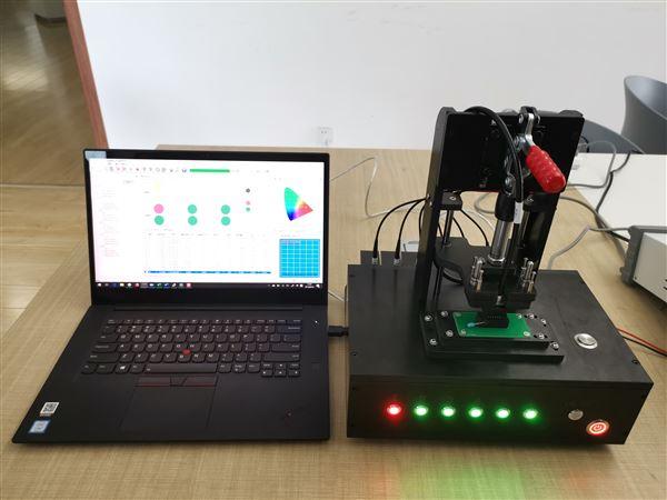 微型在线光谱仪