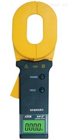 接地电阻测试仪VC6412+