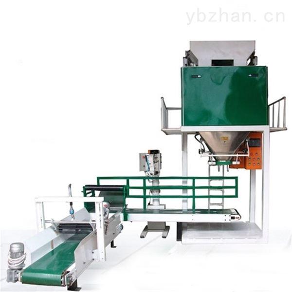 多功能化肥称重灌袋机 自动定量包装机