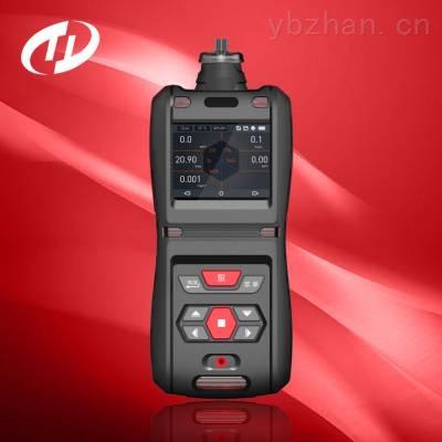 TD500-SH-THT防爆型便携式四氢噻吩探测仪_复合式气体测定仪
