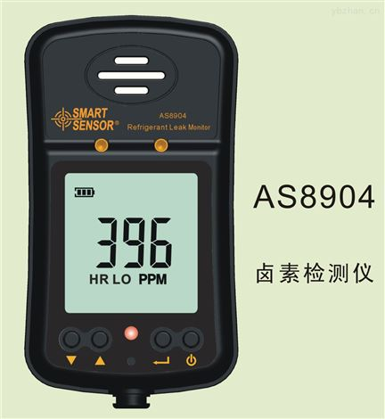 卤素检测仪AS8904