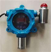GT-1031-TS固定式可燃气体检测报警仪