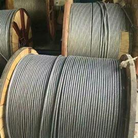 24芯OPGW光缆100平方架空光缆价格