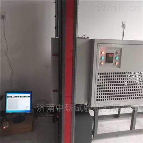 灌缝胶低温拉伸试验机