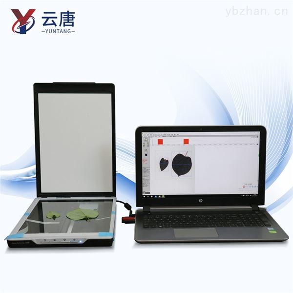 叶片图像分析仪