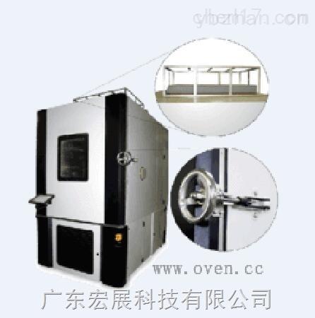 湛江电动汽车用动力蓄电电池温湿度箱