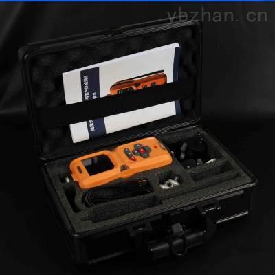 TD600-SH-H2S防爆型便携式硫化氢检测报警仪_复合式气体测定仪