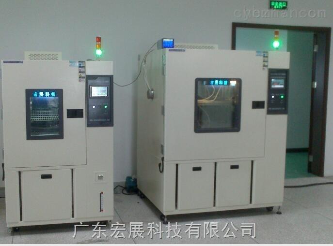 湛江电池高低温防爆试验箱