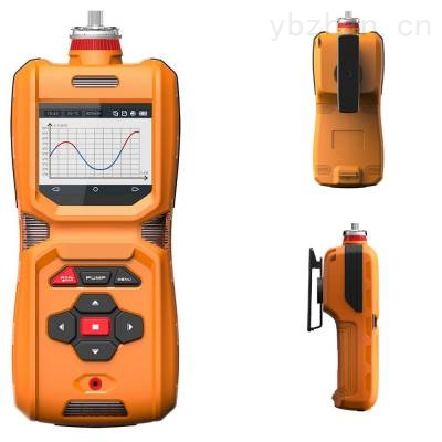 TD600-SH-N2O防爆型便携式笑气检测报警仪_订制多种气体测定