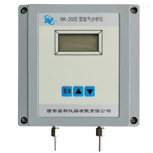 氧中氢分析仪