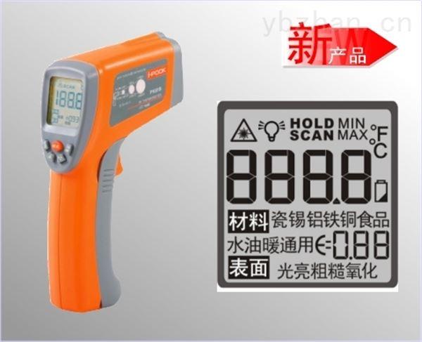 红外测温仪PK61C