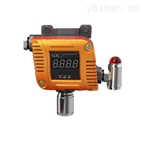 己烷检测报警仪器 FH100T