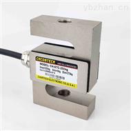 美国chcontech称重传感器  S型  CH-STC