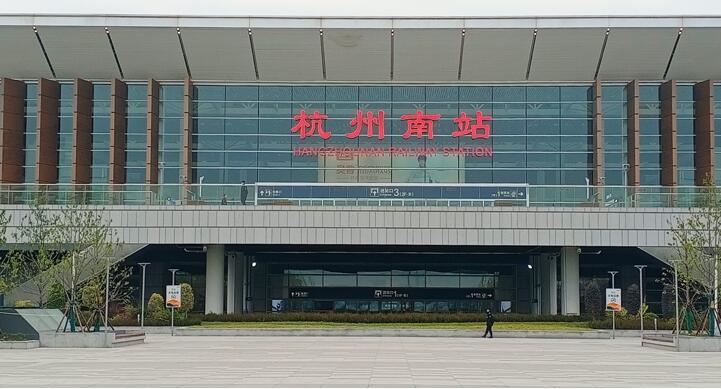 施耐德電氣:智能中低壓一體化方案助力杭州南站數字化重啟