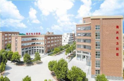 海興電力捐贈浙江大學管理學院新大樓建設
