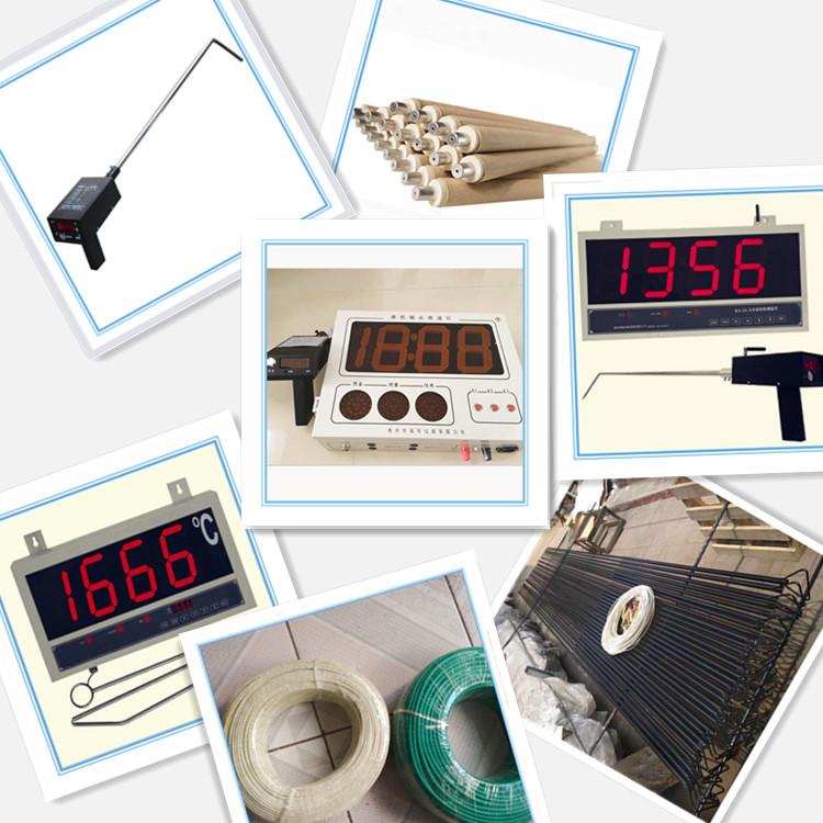 钢水测温仪使用注意事项