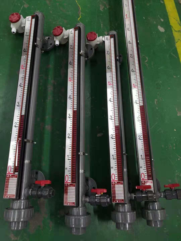 PP跟PVC材质磁翻板液位计的区别