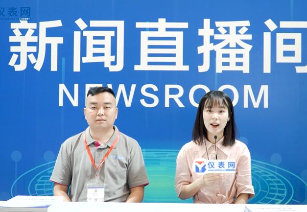 雷臻測控亮相2020第二屆上海計量展