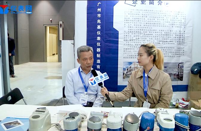 专访广州市兆基betway手机客户端下载仪器制造betway手机客户端总经理游汉枝