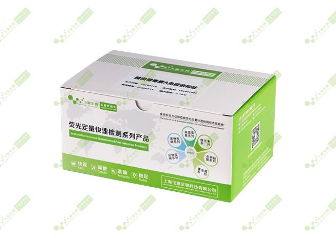赭曲霉毒素A免疫親和柱