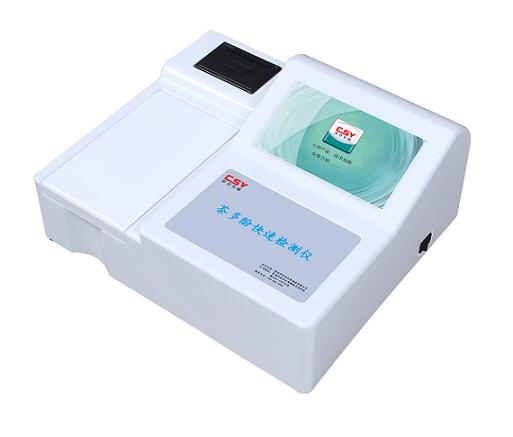 茶多酚快速分析仪执行标准