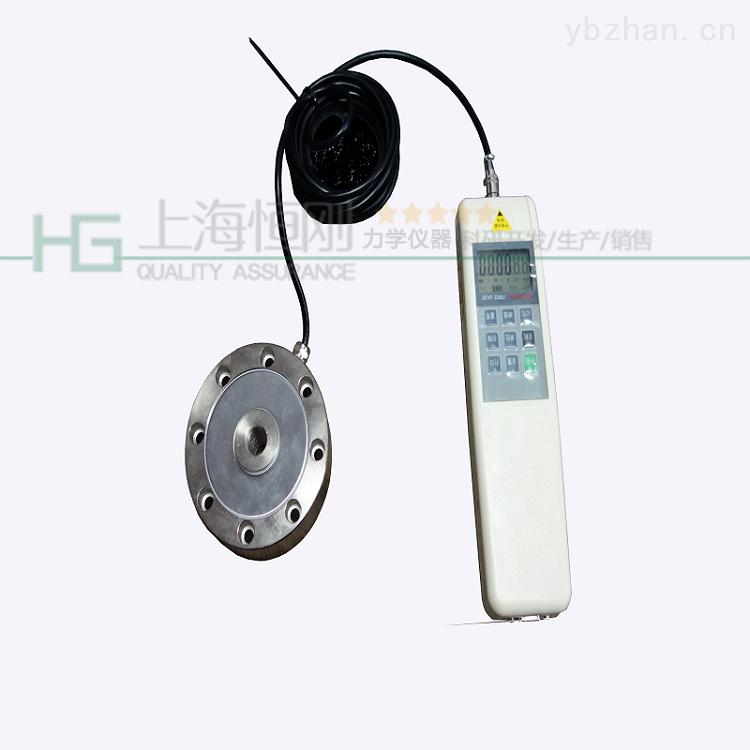 <strong>0-500公斤带输出通讯的推压力测力仪</strong>