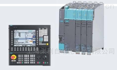 西门子数控系统与NCK通讯未连接上