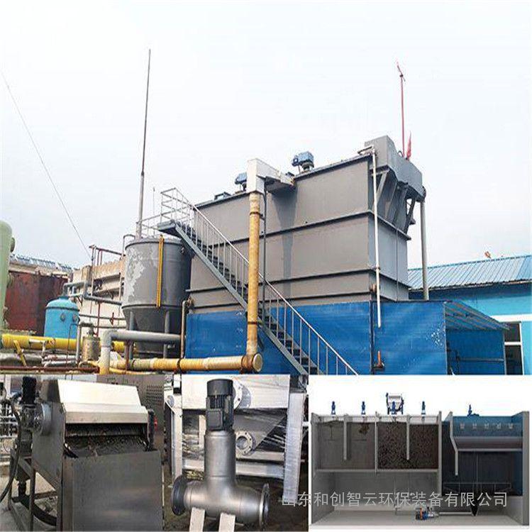 河北河道治理磁絮凝污水处理设备