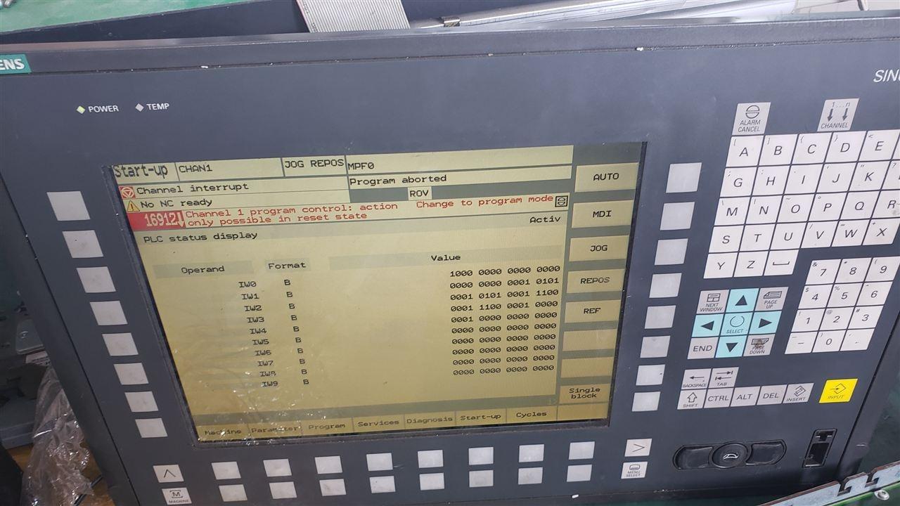 西门子840D系统报警10004故障维修