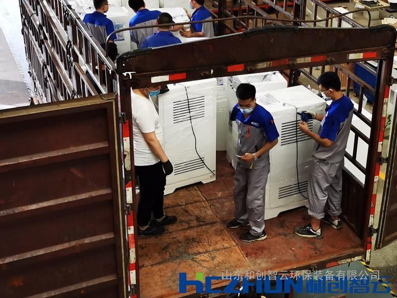 安徽自来水厂消毒设备