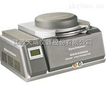 焊锡分析检测仪
