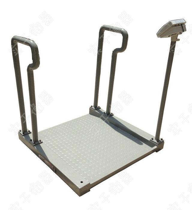 带扶手轮椅秤图片