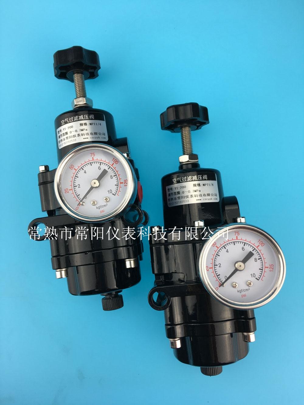 YT-200空气过滤减压阀,空气过滤减压阀,过滤减压阀