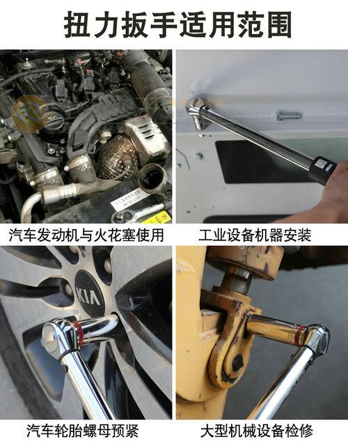 预置式螺栓紧固扭力扳手