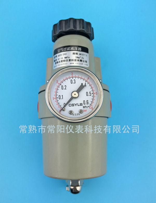 空气过滤减压阀,过滤减压器,空气过滤调压阀