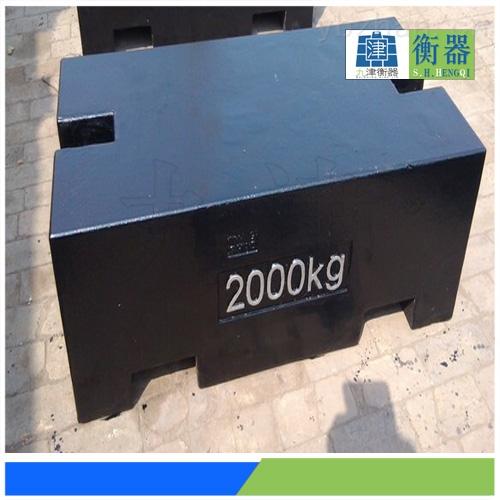 2吨砝码m1级标准法码供应