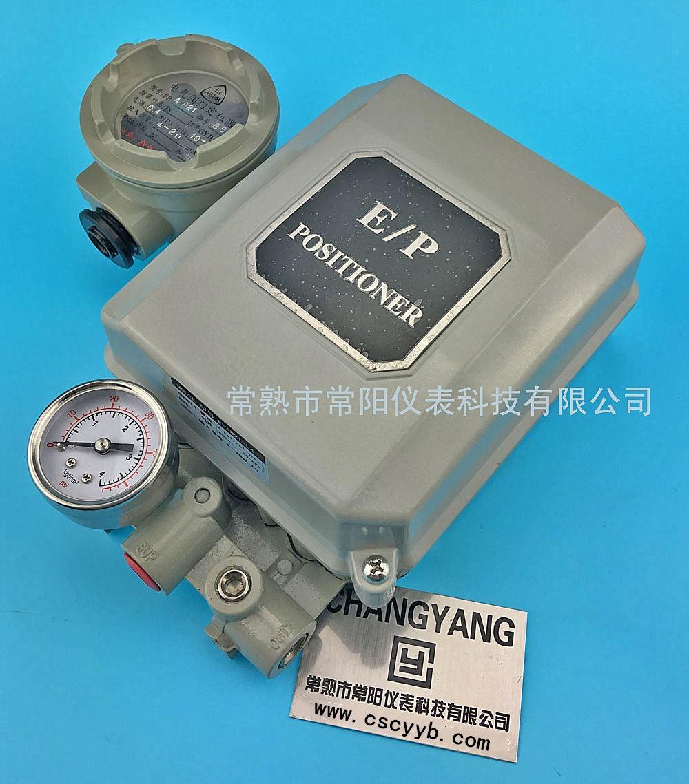 <strong><strong>EPA800电气阀门定位器,单作用执行机构</strong></strong>