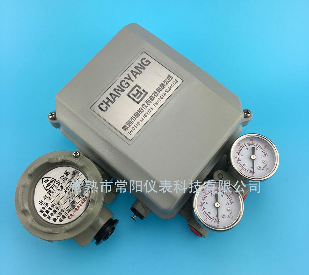EP4000电气阀门定位器,单作用阀门定位器,双作用阀门定位器,隔爆阀门定位器,本安阀门定位器