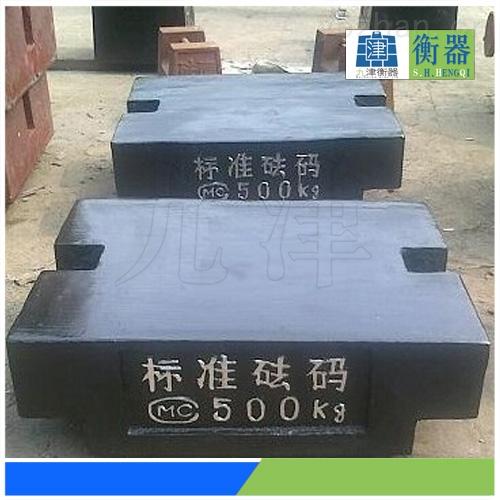 上海标准砝码,500kg法码,1000kg法码价格