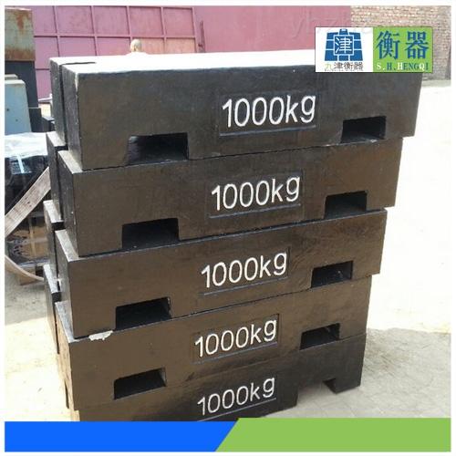 销售1000公斤铸铁砝码|河南1000kg标准砝码价格