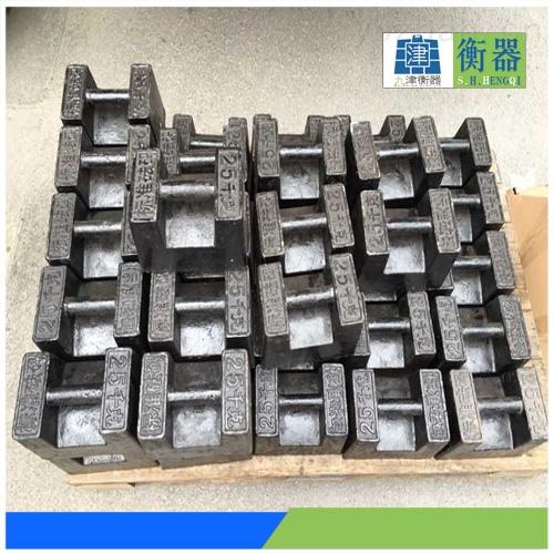 东莞m1等级25kg铸铁砝码