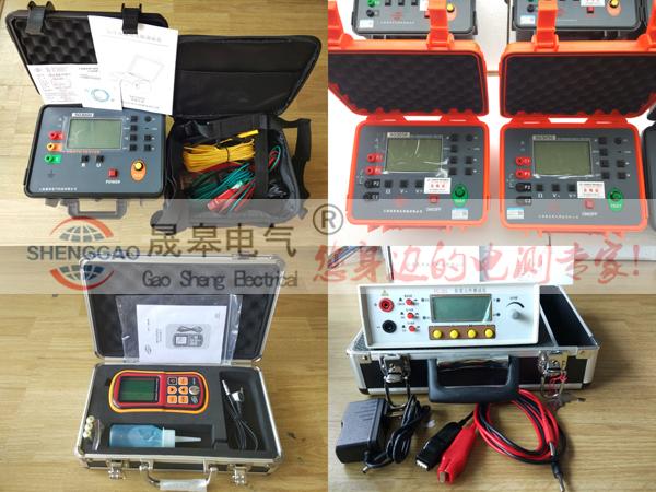 防雷检测仪器设备、晟皋防雷检测设备