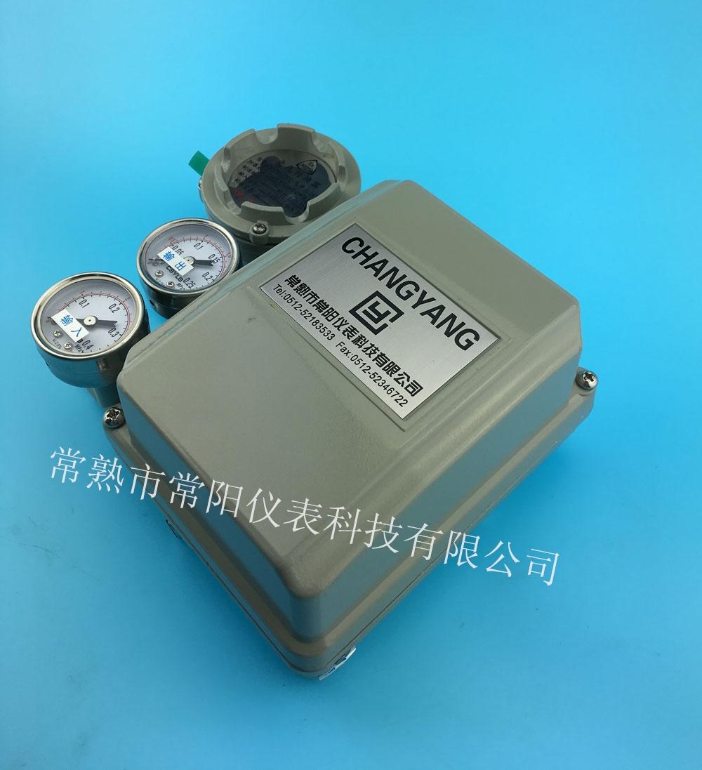 本安型电气转换器