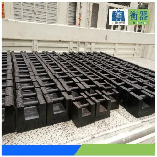 淮安25kg铸铁砝码厂