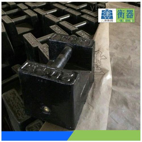 M1等级20公斤锁型铸铁法码厂