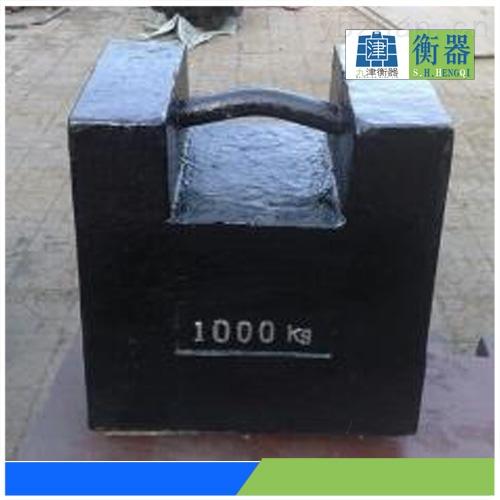 购买1吨铸铁砝码