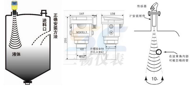 超声波液位计外形尺寸图及安装示意图